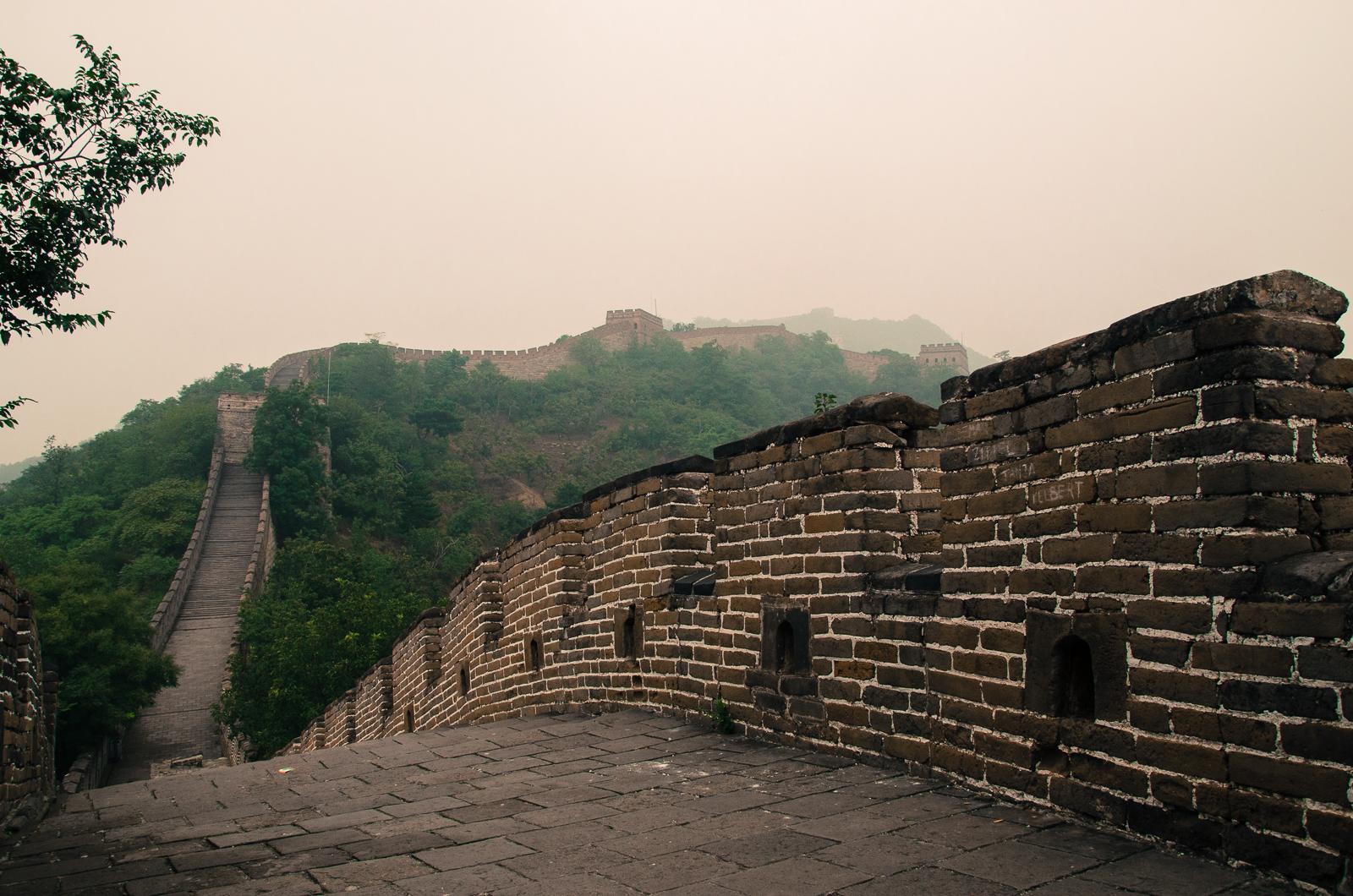 La Grande Muraille 长城