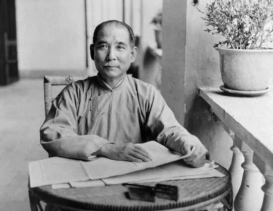 Sun Yat-sen « le père de la révolution chinoise » 孫逸仙