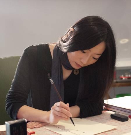kaixuan feng calligraphie. Black Bedroom Furniture Sets. Home Design Ideas