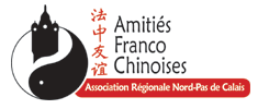 AFC – Les Amitiés Franco-Chinoises – Lille - Site d'information de l'association Les Amitiés Franco-Chinoises de Lille