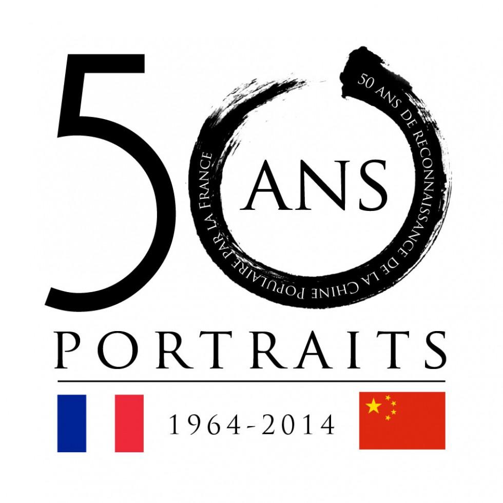 LE PROJET 50 ANS, 50 PORTRAITS